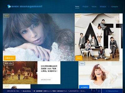 エイベックス・マネジメント official website(AMG ... NEWS|AAA(