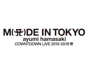 """Ayumi Hamasaki >> Mini Album """"Trouble"""" - Página 2 7e937ee5012d0c239c5700c8aff8a74f44aef69c_56556b30c1ce1"""
