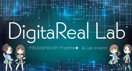 DigitaReal Lab