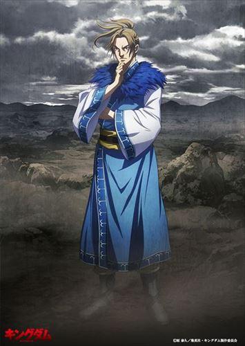 Li Mu - Ri Boku sẽ do Toshiyuki Morikawa lồng tiếng. Một nhân vật trở lại từ hai phần đầu của bộ anime.