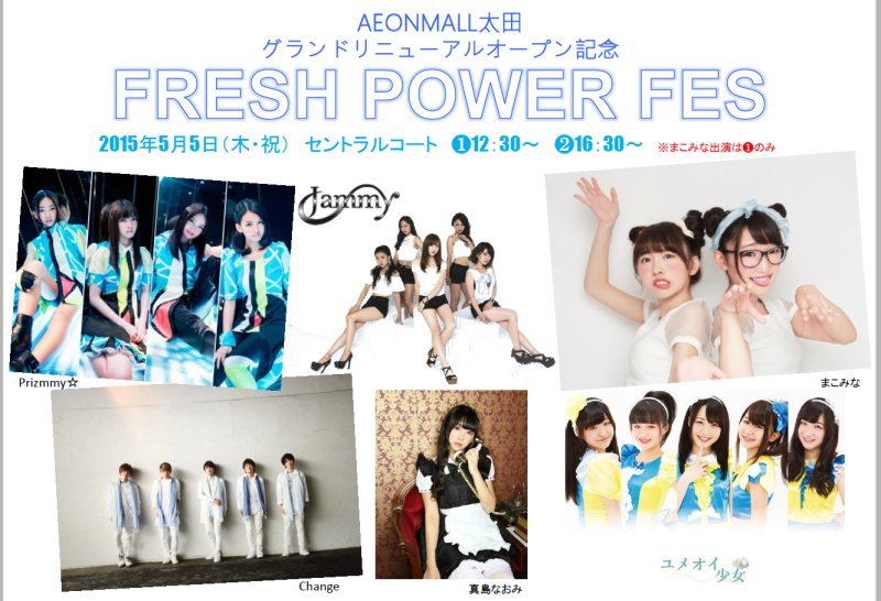 FRESH POWER FES