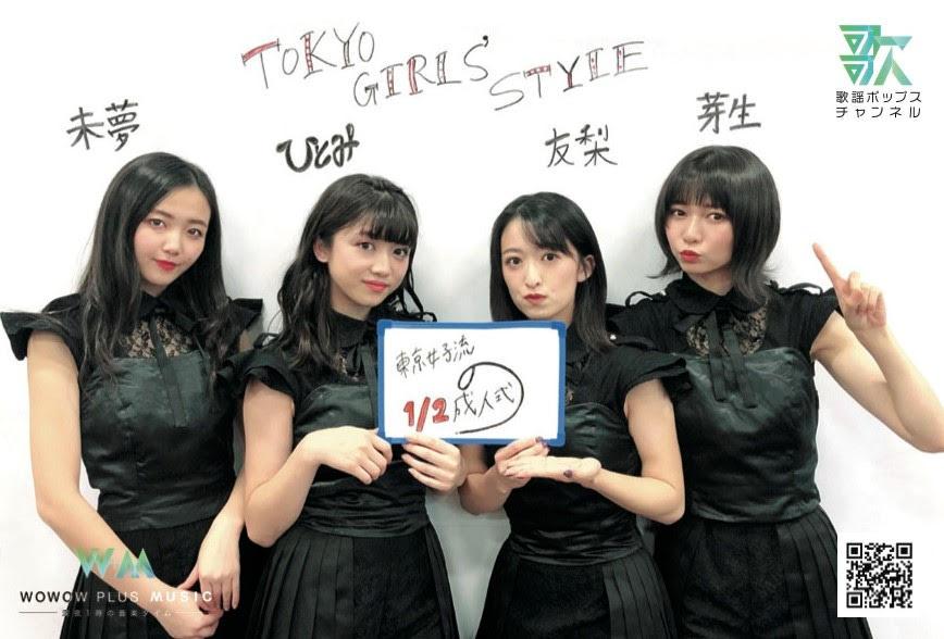 【新規熱烈大歓迎】avex東京女子流*Part329 YouTube動画>17本 ->画像>543枚
